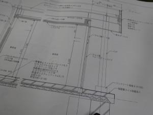DSC01877