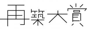 saichikulogo[1]